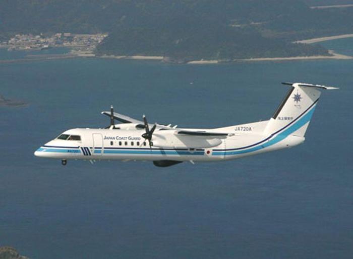 日本海上保安厅的固定翼飞机